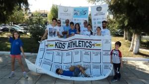 ΑΡΧΕΙΟ Kids' 5