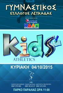 kids athletics 2015